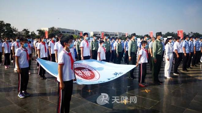 """纪念""""九一八""""事变90周年暨第二十一个全民国防教育日活动举行"""